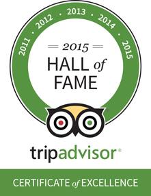 205 Hall of Fame
